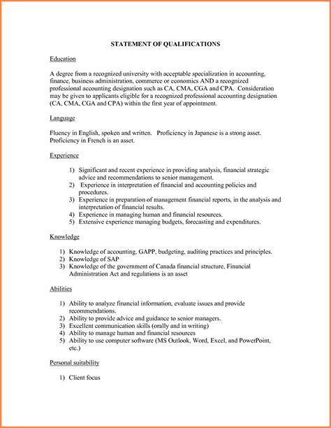 statement of qualifications exle sle resume qualification statements 1 jpg sales report
