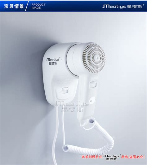 Hair Dryer In The Bathtub wholesale and retail bathroom wall mounted hair dryer wall