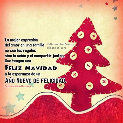 imagenes y frases de navidad y año nuevo 2014 feliz navidad frases frases de navidad y a 241 o nuevo para
