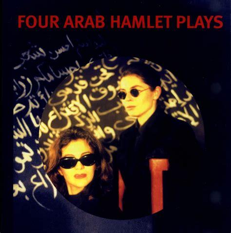 hamlet themes power four arab hamlet plays