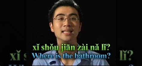 how to say where is the bathroom in german how to say quot where is the bathroom quot in mandarin chinese