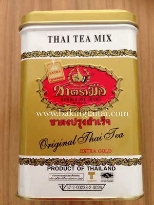 Thai Tea 400 baking taitai 烘焙太太 thai milk tea cotton cake 泰式奶茶棉花蛋糕 中英加图对照食谱