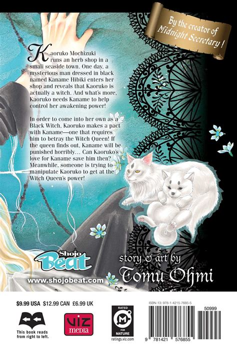 price of desire volume 2 spell of desire vol 4 book by tomu ohmi official