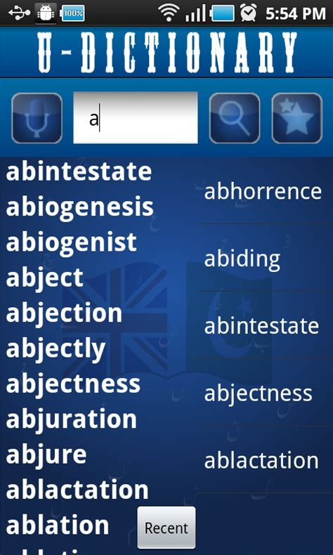 oxford dictionary offline apk android free free offline dictionary free apk for android getjar