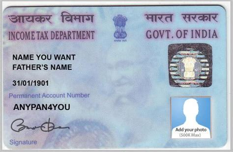 pan card know your pan number online