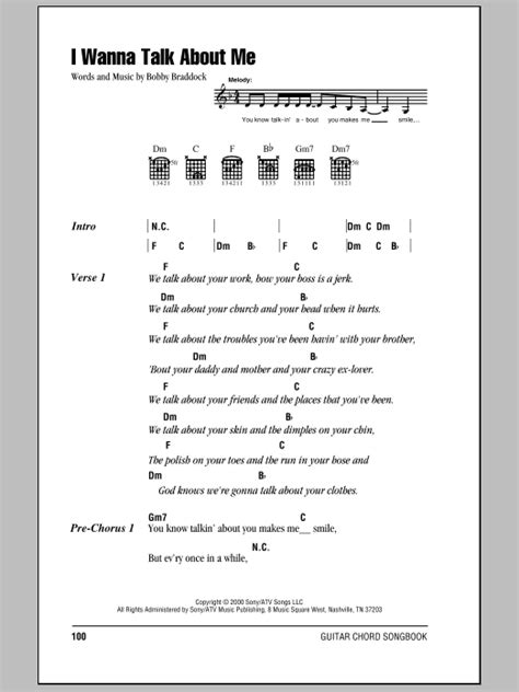 toby keith chords i wanna talk about me by toby keith guitar chords lyrics