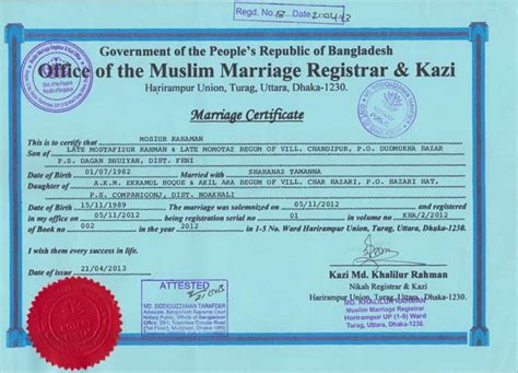 nikah certificate template nikkah contract images frompo 1 free fancy printable
