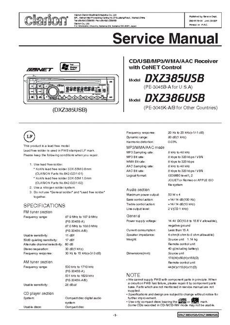 clarion db185mp wiring diagram kenwood cd player wiring