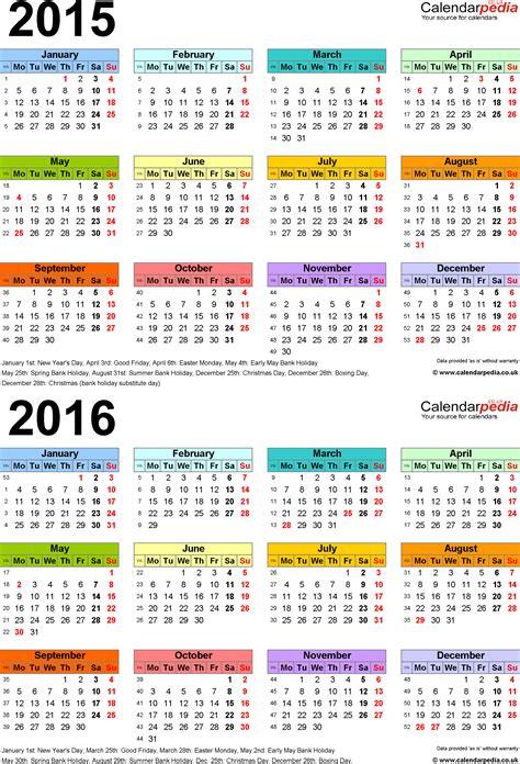 2015 calendar printable free download