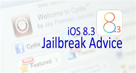 ios animations by tutorials fourth edition ios 11 and 4 edition books ios 8 3 jailbreak advice for cydia cydia installer