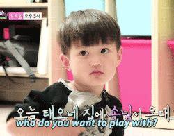 download mp3 exo baby gif exo kai jongin oh my baby taeoh gif kji endless