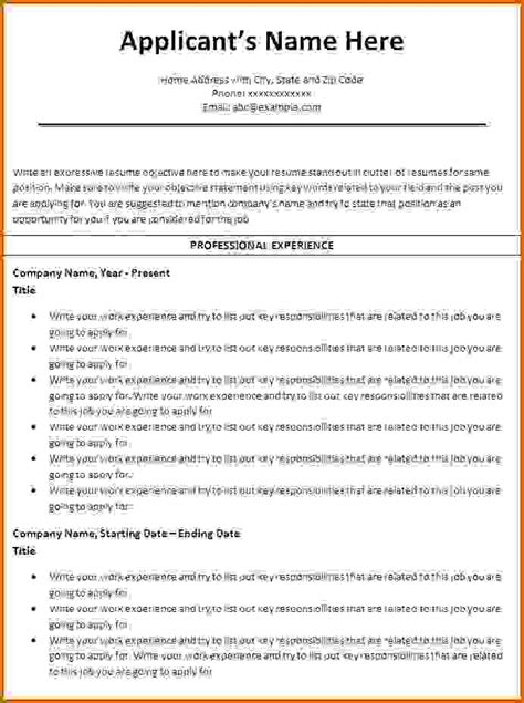 Resume Templates Word 2010 by 6 How To Make A Resume On Word 2010 Lease Template