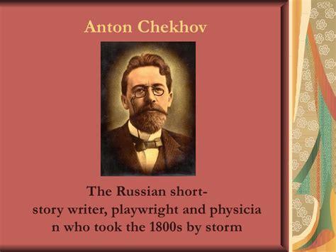 The Bet By Anton Chekhov Theme Essay by The Bet By Anton Chekhov Sludgeport482 Web Fc2