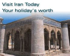 interest section of islamic republic of iran interests section of the islamic republic of iran