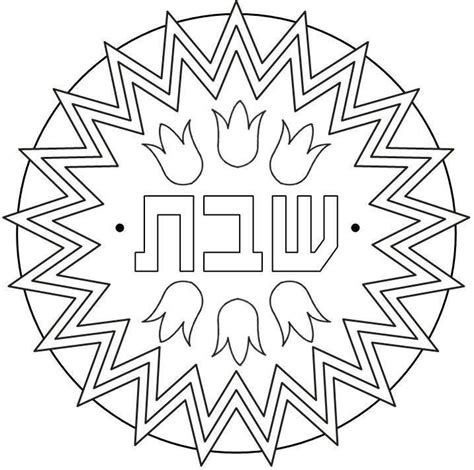 hanukkah mandala coloring pages jewish mandala coloring pages coloring pages