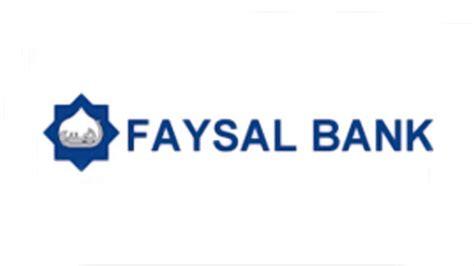 Pakistan S Faysal Bank To Convert Into Islamic Bank