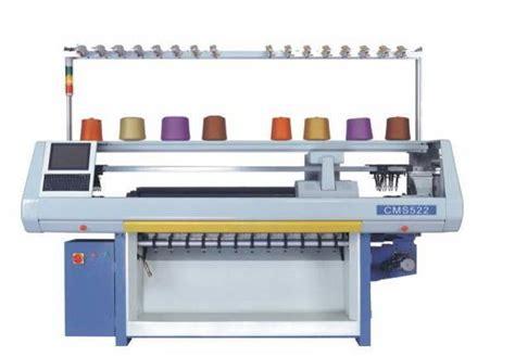 computerized knitting machine china computerized knitting machine china knitting