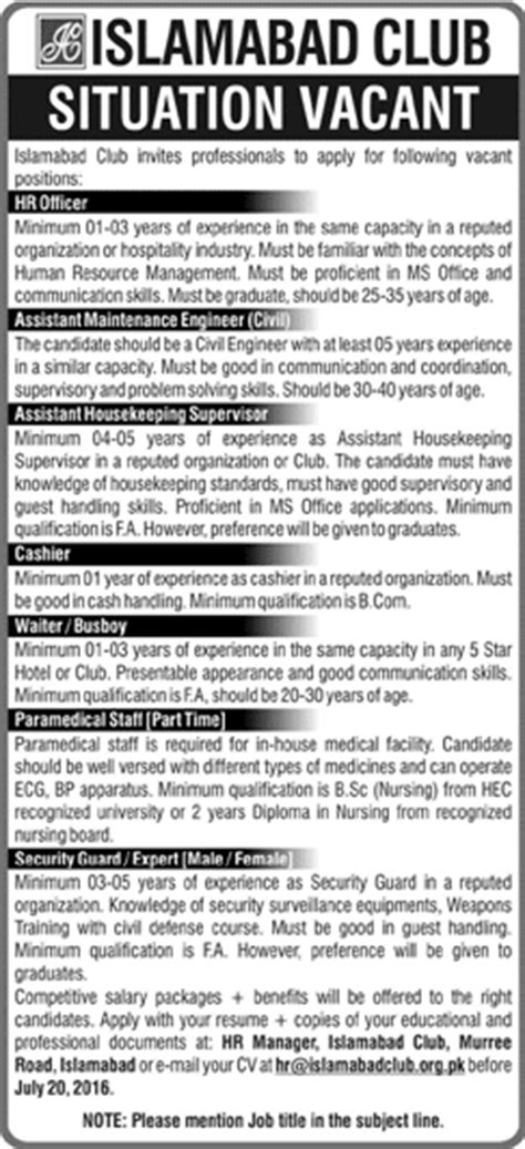 Mba Evening In Islamabad by Islamabad Club July 2016 Hr Officer Cashier