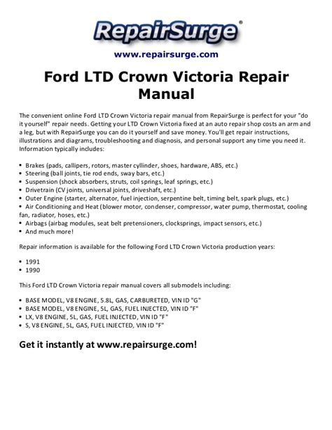 auto repair manual online 1999 ford crown victoria transmission control ford crown victoria manual conversion