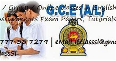 git tutorial in sinhala gce o l a l ict git past papers model paper notes