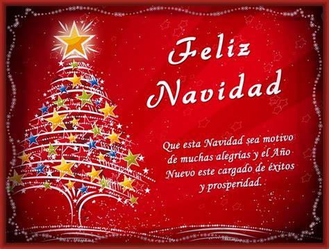 imagenes lindas de tarjetas de navidad frases para tarjetas de navidad de amor archivos