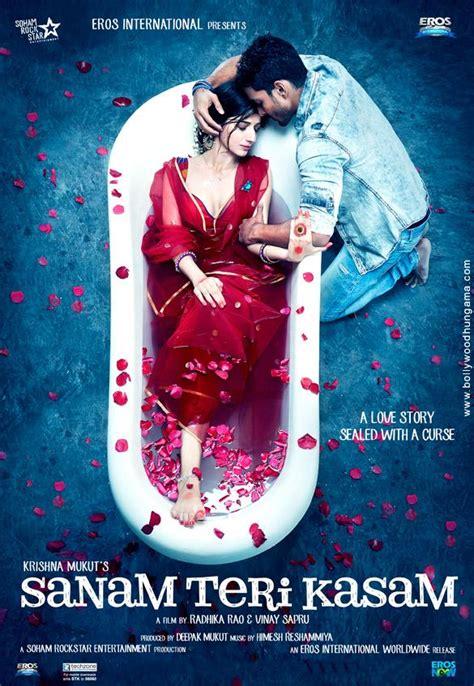 film india lama teri kasam sanam teri kasam full movie watch online bollywood dhamaal