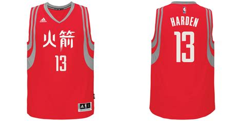 harden new year jersey nba rolls out new year celebration with special