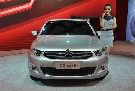 peugeot  citroen  elysee shanghai motor show  pics