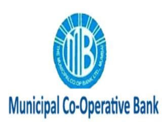 cooperative bank contact municipal cooperative bank mumbai recruitment 2018