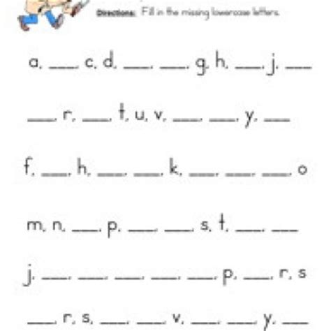 lowercase letter order worksheet 1