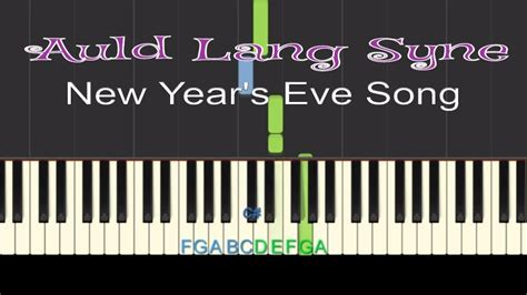 new year song midi easy piano tutorial auld lang syne new year s song