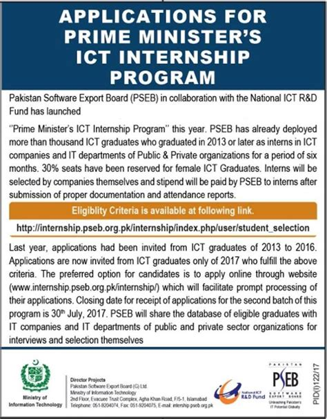 Prime Mba Admission by Prime Minister S National Ict Internship Program 2018