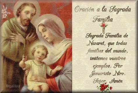 imagenes de la sagrada familia con mensajes santa mar 237 a madre de dios y madre nuestra oraci 243 n a la