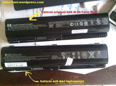 Laptop Apple Di Hitech Mall Surabaya beli baterai laptop di thr hi tech mall surabaya setia1heri