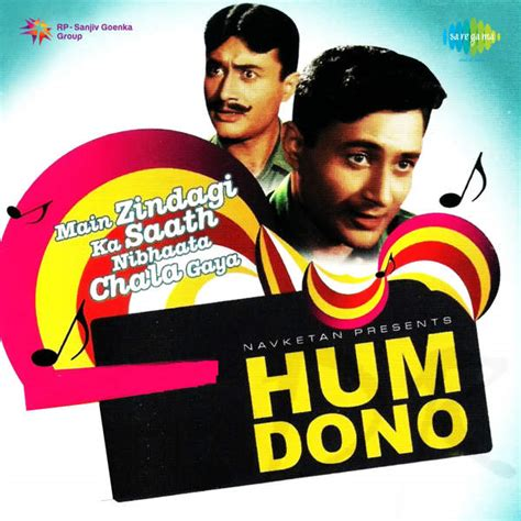 hindi film hum dono video songs hum dono 1961 mp3 songs bollywood music