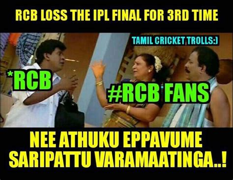 Kannada Memes - funny indian cricket trolls and memes photos 687978