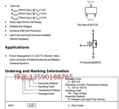 transistor mosfet queimado transistor mosfet queimado 28 images tcc tecnico modulo stetsom cl 500 transistores