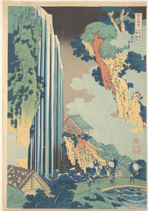 katsushika hokusai ono waterfall   kisokaido