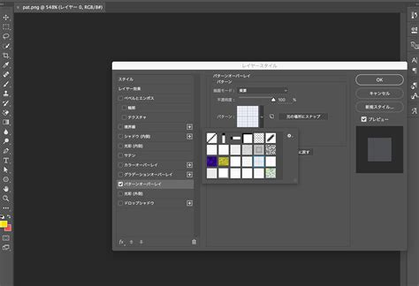 convert image to pattern in photoshop illustratorのパターン素材をphotoshopのパターンとして使えるようにする itハット