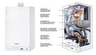 ordinary Quel Type De Radiateur Electrique Choisir #3: nastenny-dvuhkonturny-gaz-kotel-viessmann-vitodens100w.jpg