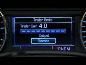 how to operating the trailer brake controller 2014
