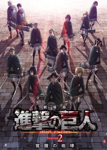 anime attack on titan season 3 eps 3 attack on titan 3 kakusei no houkou anime planet