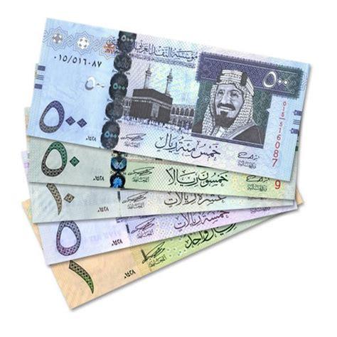 currency converter euro to sar bob sar convert boliviano to saudi riyal rter info