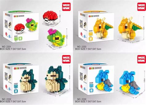Yoshi Mario Bros Lego Loz Nanoblock play center figures lot micro block pokeball