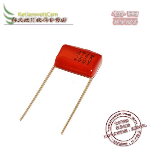 1m capacitor uf to nf capacitor 28 images capacitor conversions ver 1 2 0 pf to nf to 181 f xtronic