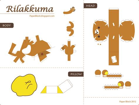 Food Papercraft Template - paper block papercraft rilakkuma template