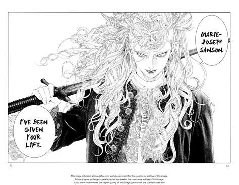 Kaos Anime Sakamoto i came across this called innocent by just