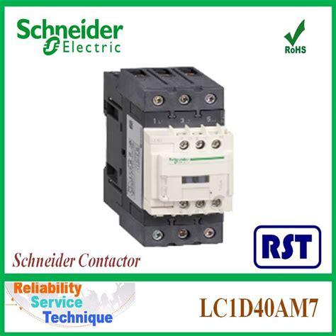 Kontaktor Lc1d25m7 Schneider telemecanique magnetic contactors original schneider