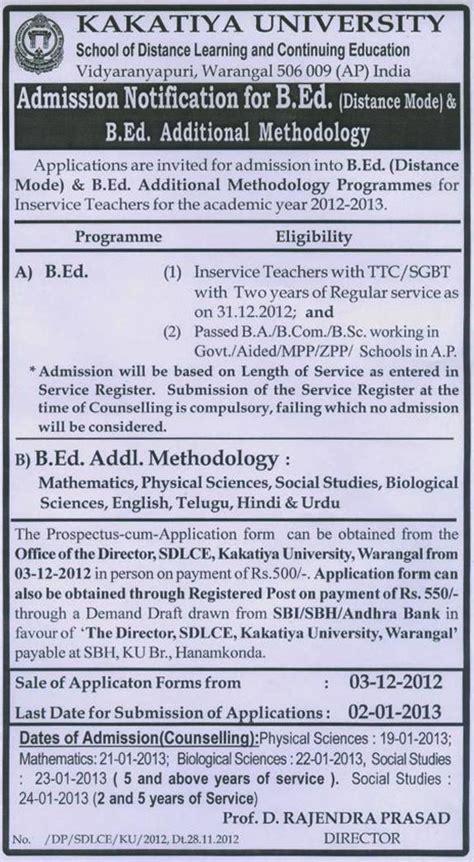 Https Www Weber Edu Mba Cert Cm Html by Kakatiya Annual Examination News Updates Fee