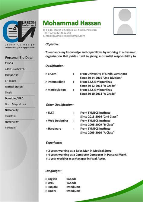 latest curriculum vitae format free samples examples format